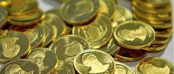 دو میلیون و ۹۶۰ هزار تومان , سکه طرح تازه ۵۴ هزار تومان گران شد/ قیمت